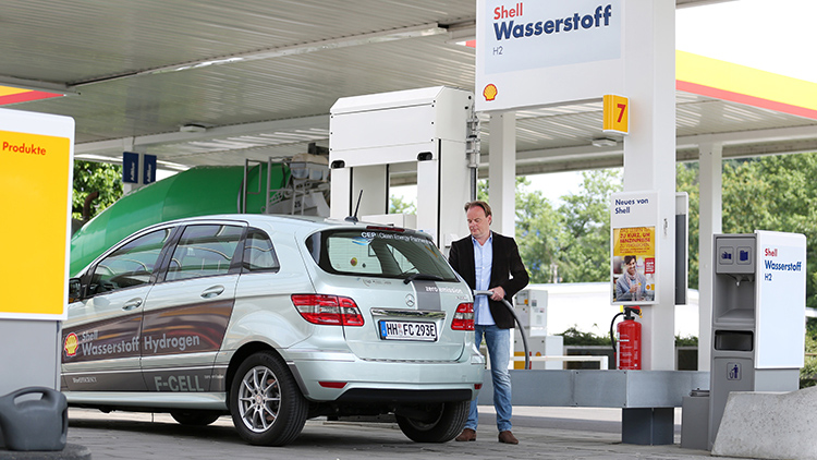 Hydrogen fuel station in Germany (photo)